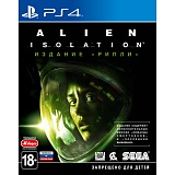 Игра PS4 Alien: Isolation